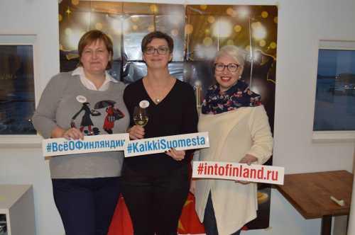виза в хельсинки для россиян в 2019 году